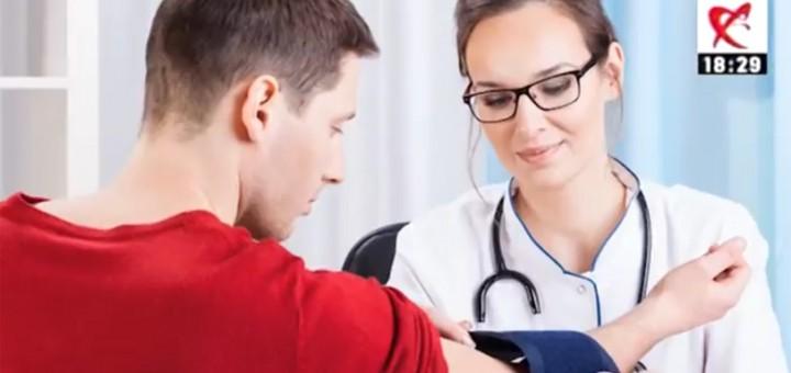 Spot DSE - Despre hipertensiunea arteriala