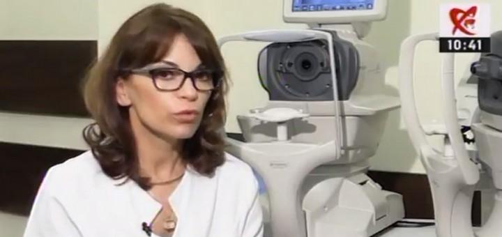Diferente si Esente – Tratamentul glaucomului